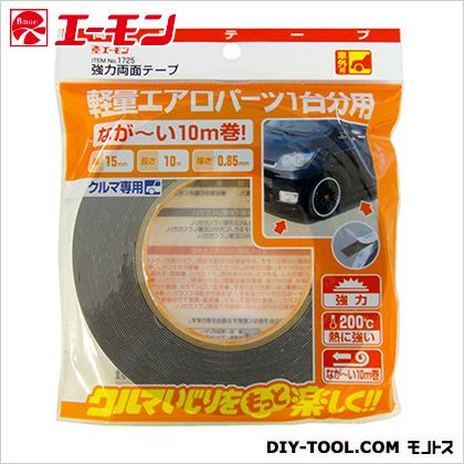 強力両面テープ10  H180×W160×D16mm 1725