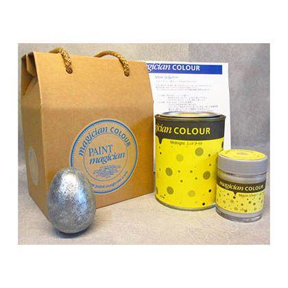 マジシャンカラーベーシック 水性特殊塗料 シルバー 600mlセット 255000002  缶