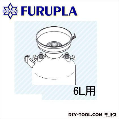 噴霧器用部品セット(153)タンク6リットル