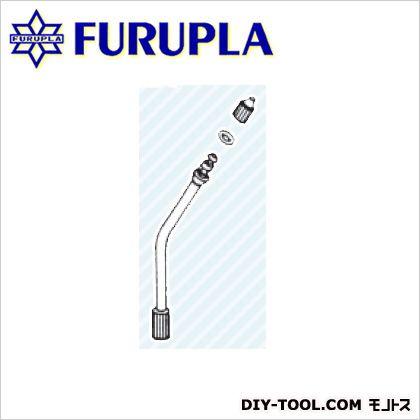 噴霧器用部品セット(154)4段継ぎ式ノズルパイプ1段目セット