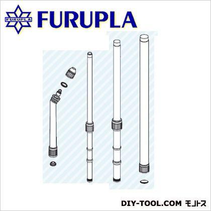 噴霧器用部品セット(2600)単頭式1.5Mエンプラ製伸縮ノズルパイプセット