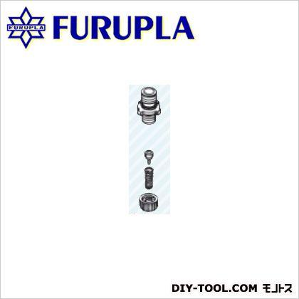 フルプラ 噴霧器用部品セット(60)逆止弁ホルダーセット