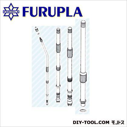 フルプラ 噴霧器用部品セット(72)伸縮ノズル用パッキングセット