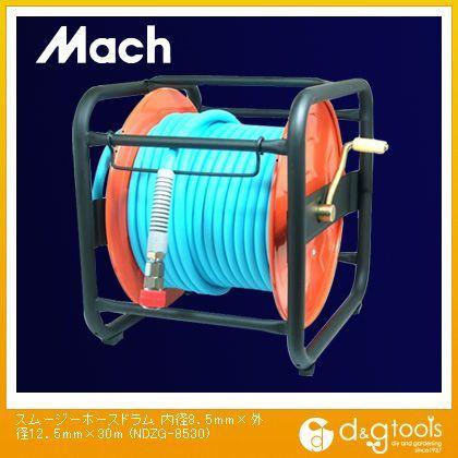 【送料無料】マッハ スムージーエアホースドラム(エアリール/エアドラム) 内径8.5mm×外径12.5mm×30m NDZG-8530