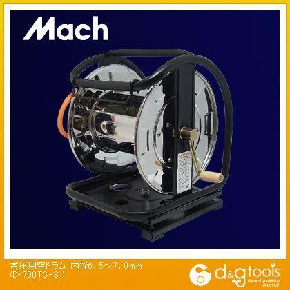 常圧用空ドラム(エアリール)  内径6.5~7.0mm D-700TC-S