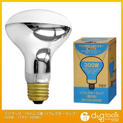 TRYレフ球投光器用替球リフレクターランプ   TRY-300W