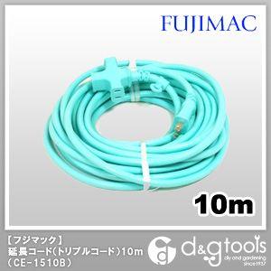 現場用延長コード(トリプルコード) ブルー 10m CE-1510B