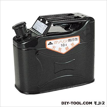 【送料無料】船山 携帯用安全缶 374 x 182 x 325 mm KS-10Z
