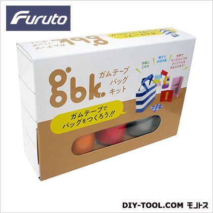 gbkガムテープバッグキットメインキット オレンジ・赤・銀  2681570003