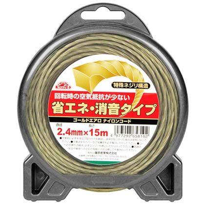 ゴールドエアロナイロンコード  2.4x15m