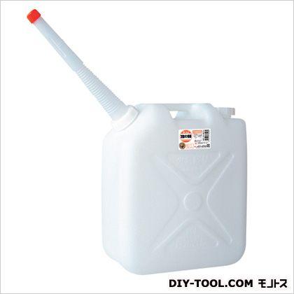 万能ポリ容器(キャップ・ノズル中栓付) 白 20L
