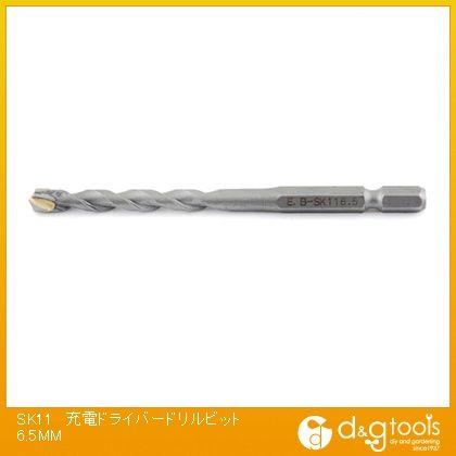 SK11 充電ドライバードリルビット 6.5mm