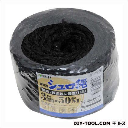 シュロ縄ヒラマキ3X50 黒
