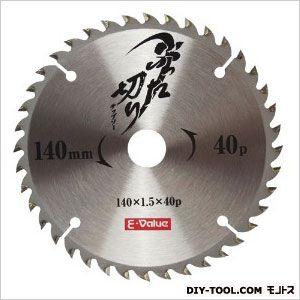 ぶった切りチップソー木工用  140X1.5X40P