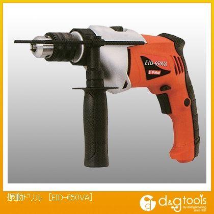 振動ドリル   EID-650VA