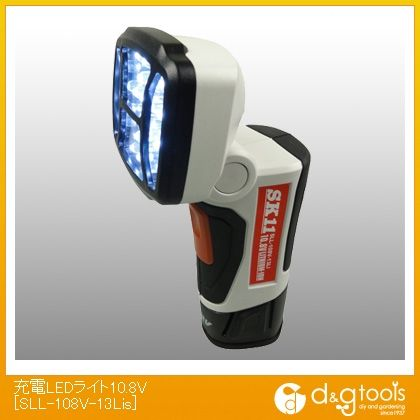 充電LEDライト10.8V   SLL-108V-13Lis