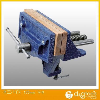木工バイス  165mm V-6