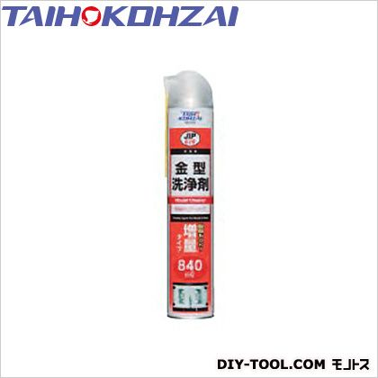 金型洗浄剤  840ml NO.619