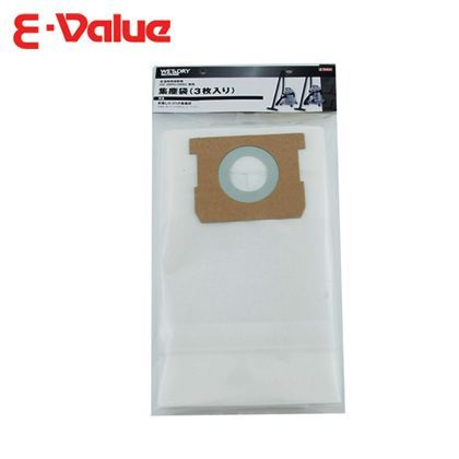 乾湿両用掃除機EVC200CL専用集塵袋   EVC-200CLヨウ 3 枚入