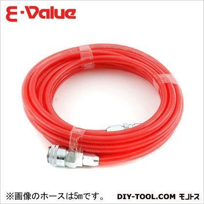 エアホース  10m EAZ-110