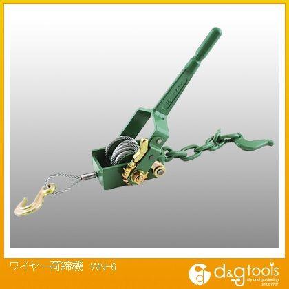 ワイヤー荷締機   WN-6