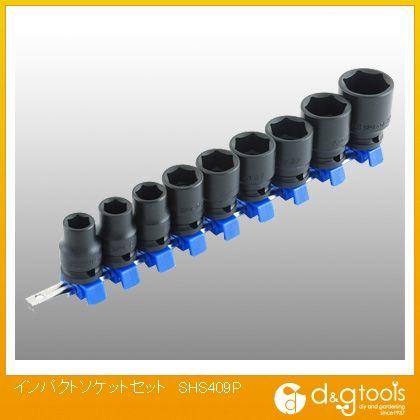 インパクトソケットセット   SHS409P