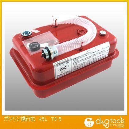 ガソリン携行缶4.5L   TS-5