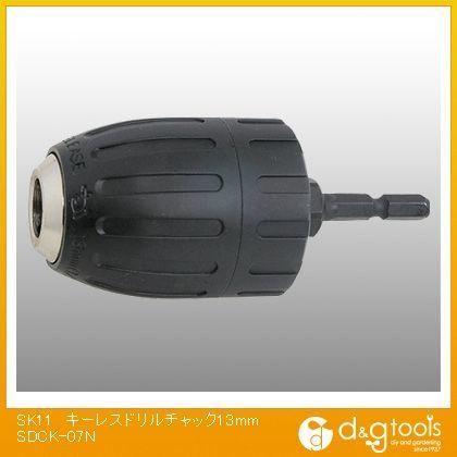 キーレスドリルチャック  13mm SDCK-07N