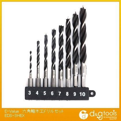 六角軸木工用ドリルセット8本セット   EDS-3HEX