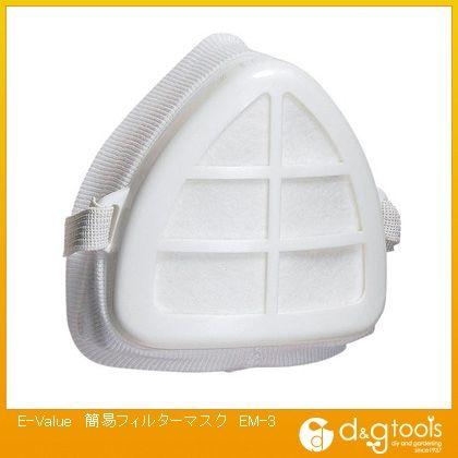 簡易フィルターマスク   EM-3