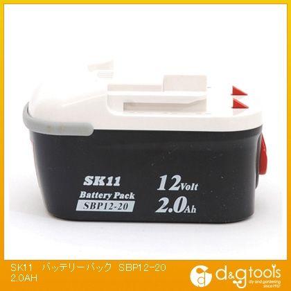 バッテリーパック2.0AH   SBP12-20