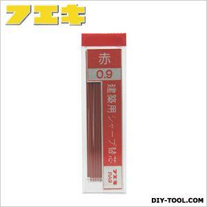 建築用シャープペンシル用替芯 赤  0.9mm RA9-H 15 本