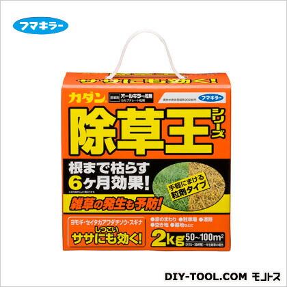 カダン除草王オールキラー粒剤2kg