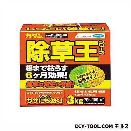 除草王オールキラー粒剤  3kg