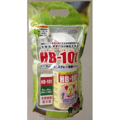 HB-101トスプレー容器セット