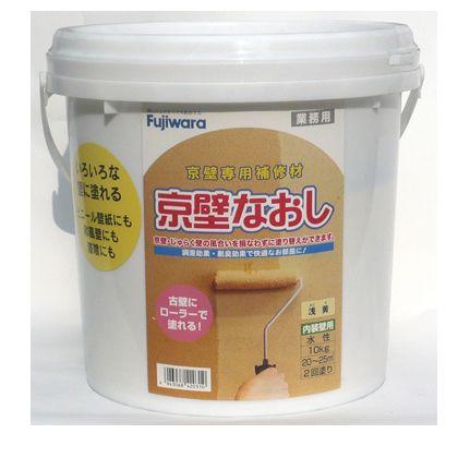 【送料無料】フジワラ化学 京壁なおし 浅黄 10kg 6696400 1缶