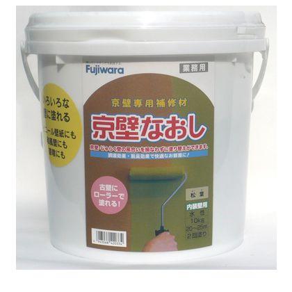 【送料無料】フジワラ化学 京壁直し京壁専用補修材 松葉 10kg 6842500