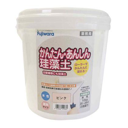【送料無料】フジワラ化学 ローラーで塗れるかんたんあんしん 珪藻土 10kg ピンク 8603300 壁材 リフォーム diy 1点