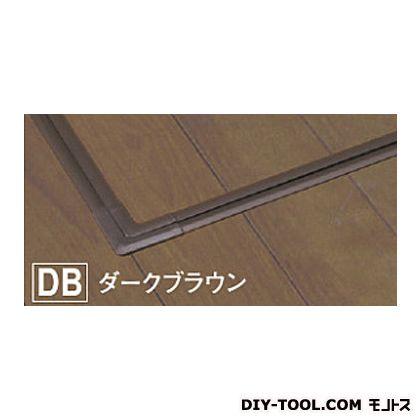 床下収納庫 JS ダークブラウン 622×622×465mm(外寸) JS60DB  台