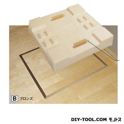 床下点検口ATD ブロンズ 619×619×143mm(外寸) ATD60B  台
