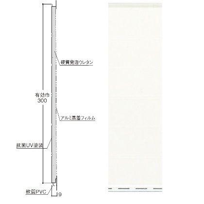浴室・水廻り用 天井・壁面パネル バスパネルEX 2坪セット ホワイト L=2000、巾300mm EX-W 1 セット
