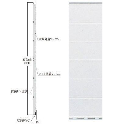 浴室・水廻り用 天井・壁面パネル バスパネルEX 2坪セット ライトグレー L=2000、巾300mm EX-LB 1 セット