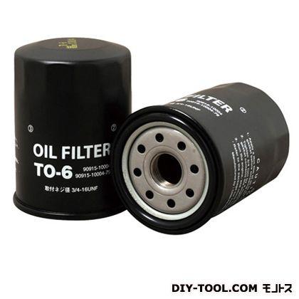 オイルフィルター   TO-6