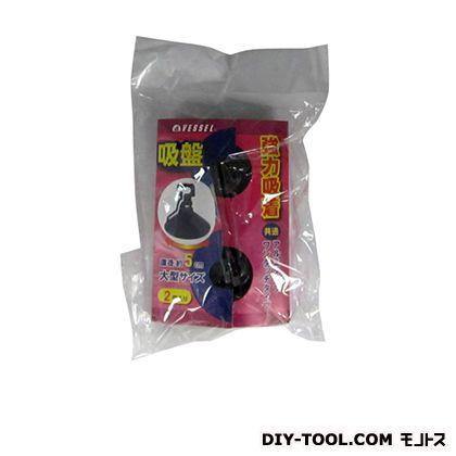 強力吸盤共通タイプ ブラック  8939