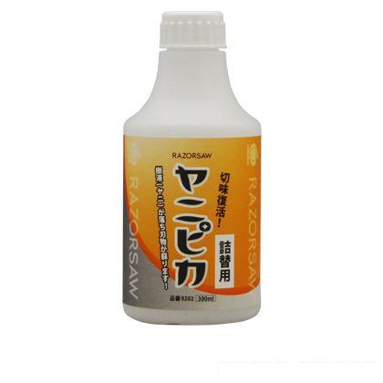ヤニピカ 詰替用  容量:300ml 9202