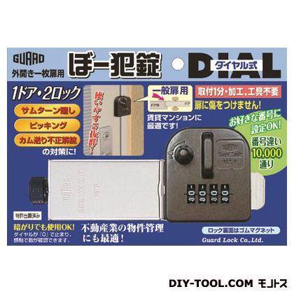ぼー犯錠ダイヤル式   No553