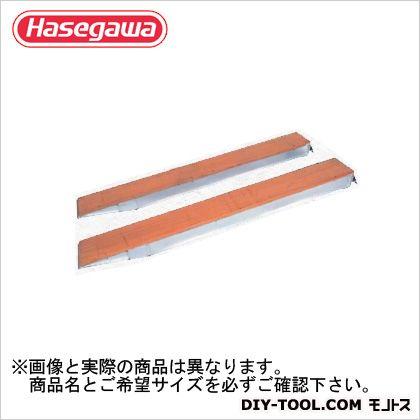 【送料無料】長谷川工業 大型建機 アルミブリッジ (13114) HBBKL-220-30-15 1本組