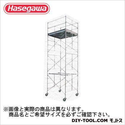 高所作業台ローリングタワー幅広タイプ(10805)  全高(m):7.25 BM-4段