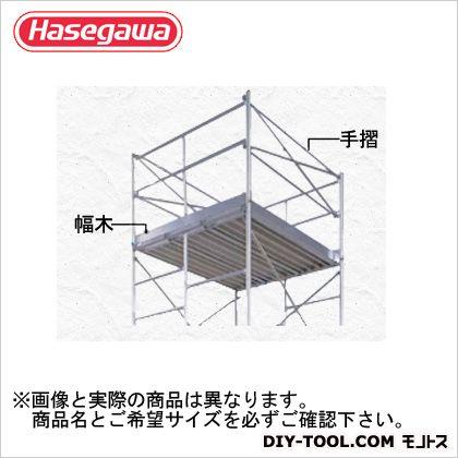 高所作業台軽がるタワー(BMAローリングタワー)用(一式)(10668)   幅木付安全手摺