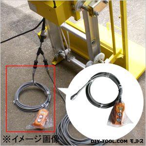 パネルボーイ用5m操作コード3芯(PV-MZ4用)